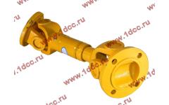 Вал карданный задний XCMG LW300F фото Рыбинск