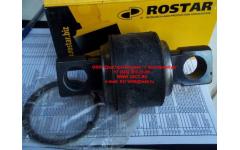 Сайлентблок реактивной штанги V-обр. D=85x54x24, L=133 ROSTAR фото Рыбинск