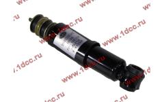 Амортизатор кабины передний F для самосвалов фото Рыбинск