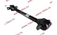Штанга реактивная изогнутая ROSTAR H2/H3/SH фото Рыбинск