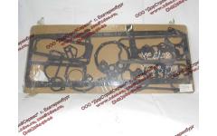 Комплект прокладок на двигатель Yuchai YC6108/YC6B125 фото Рыбинск